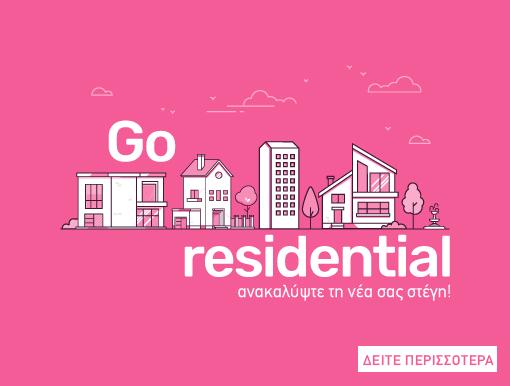 Οικιστικά ακίνητα σε προσφορά - Go Residential