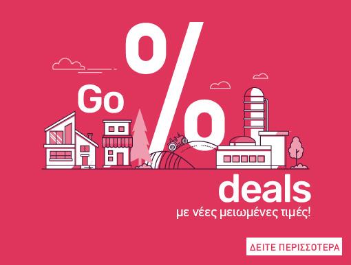 Ακίνητα σε προσφορά  - Go Deals